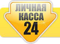 Касса 24